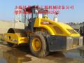 鞍山现货出售 22吨 26吨压路机 有详图