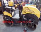 泸州二手双钢轮 三钢轮 单钢轮 胶轮压路机出售(全国配送)