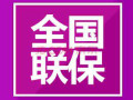 欢迎访问(茂名LG电视机官方网站)各点售后服务咨询电话