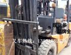 长沙二手叉车//电瓶 蓄电池 内燃式叉车
