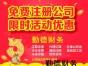 天津天津滨海新区开发西区公司注销