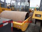 果洛二手徐工26吨 22吨 20吨 18吨振动压路机出售