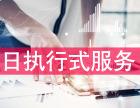 广州竞价广告托管公司-竞价广告托管公司找立众竞价托管
