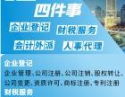 广州熟食加盟排行榜?+加盟流程是什么