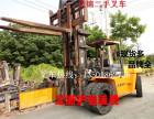 阿拉尔二手叉车市场/10吨8吨7吨6吨5吨叉车转让