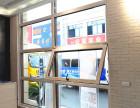 天津河西区断桥铝门窗加工价格