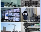 天津较新监控安装