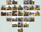 上海个人二手压路机 50装载机 叉车 挖掘机 推土机急转让