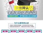 天津大学 南开大学(远程教育招生部)限50个名额优惠500元