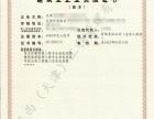 天津建筑公司一级资质升级