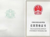北京河北区人才引进技能证行动计划