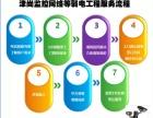 天津专业监控安装安装