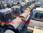 阜新求购二手压路机,徐工牌20吨22吨26吨二手振动压路机