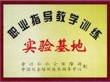 天津天津起重机械作业证培训学校
