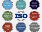 蚌埠快六网络科技信息服务有限公司加盟具体流程
