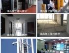 天津怎样安装监控录像
