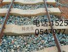 好消息环江毛南族自治县想做贷款的联系电话1525054797
