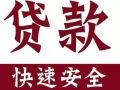乌鲁木齐万家乐热水器官方网站全市统一维修售后服务咨询电话欢迎