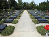 北京名流陵园墓地,北京中华永久陵园