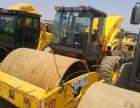 贵阳哪里买二手20吨22吨26吨震动压路机