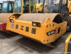 昆明二手震动压路机商家,柳工20吨22吨26吨二手压路机