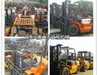 上海出售二手壓路機/160推土機/挖掘機/裝載機/合力叉車