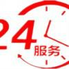 欢迎访问 唐山海尔洗衣机官方网站 各点售后服务咨询电话欢迎您