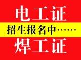 衡水天津设备点检员高级资格证 发放补贴 可落户天津