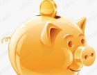 今日头条:红利金融可以投吗?靠谱吗?有风险吗?