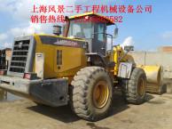 惠州个人二手柳工50装载机
