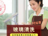 天津单位保洁清洗公司