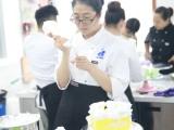 舟山烘焙培训机构