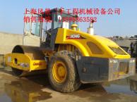 昭通现货出售 22吨 26吨压路机 有详图