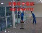 西青家庭保洁多少钱 服务西青区及周边
