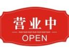 欢迎进入-!徐州樱花热水器-(各中心) 售后服务总部电话