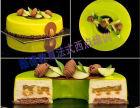 北京北京生日蛋糕韩式裱花培训学校培训 酷德蛋糕培训学校