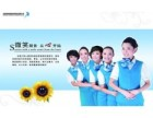 欢迎访问-南昌TCL冰箱全国售后服务维修电话欢迎您
