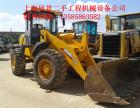 滁州二手装载机市场,二手柳工50装载机,二手3吨铲车哪里买