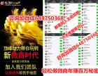 馨康苗帮膏药怎么推广宣传推广秘术微信推广技巧XEXm6