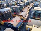 重庆二手振动压路机公司,22吨26吨单钢轮二手压路机买卖