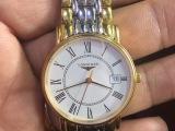 武汉手表回收流程是回收美度手表价格么样