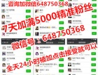谷大公怎么推广宣传推广秘术微信推广技巧tRin6