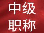 北京轿车托运
