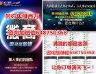 千金净雅怎么推广宣传推广秘术微信推广技巧2ICAS