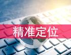 深圳关键词竞价托管机构-关键词竞价托管机构找立众竞价托管