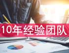 广州企业竞价托管报价-企业竞价托管报价找立众竞价托管