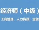 济南天津人才引进哪家机构专业