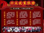 哈尔滨裕昌食品加盟加盟流程是什么?加盟多少钱?