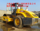 广州现货出售 22吨 26吨压路机 有详图