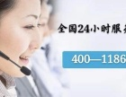 天津到拜泉县物流专线